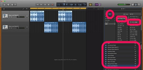 写真元: neonomadfamily.com - Garagebandでの作曲方法