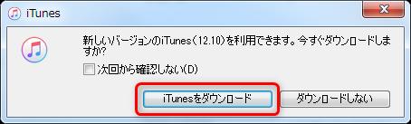 iPad/iPod touchをiOS 11/11.1/11.2/11.3にアップデートできない場合の対策
